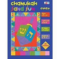 Chanukah Sand Fun Dreidel