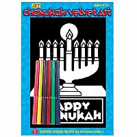Chanukah Velvet Art Menorah